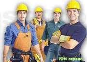 Обслуживание электрооборудования  Обслуживание электрики