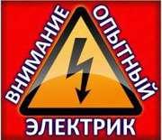 Электрик  Шымкент Абулов Михаил Сабырович 24/7-365 оборудования 220-38
