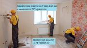 строительство и ремонт под ключ