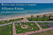 Северный Кипр - недвижимость и иммиграция